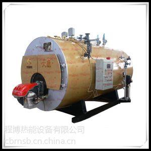 供应广州蒸汽锅炉/天鹿蒸汽锅炉/燃气蒸汽锅炉