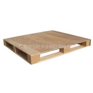 供应东莞松木胶合熏蒸卡板|出口消毒木制运输卡板|
