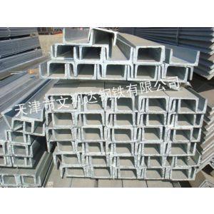 供应热镀锌方管、镀锌矩管、镀锌角钢!