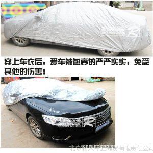 供应汽车用品批发汽车用一件代发涤塔夫车衣S/M/L/XL/XXL号等车衣批发