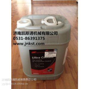 供应英格索兰空压机配件 超级冷却液