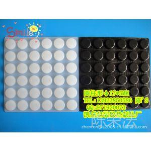 供应广东 东莞 脚垫厂家 防滑减震垫 橡胶材质