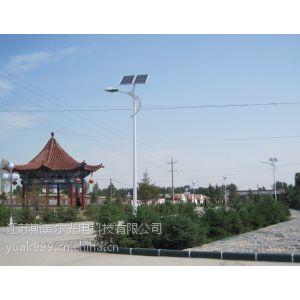 供应太阳能|太阳能路灯原理|新农村一事一议太阳能路灯