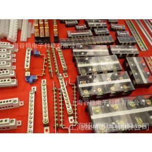 供应UK6N TBC10A TB4503 接线端子