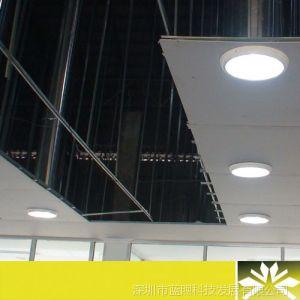 供应【蓝煦】光导管照明系统 国际先进的光导管 绿色照明 零排放