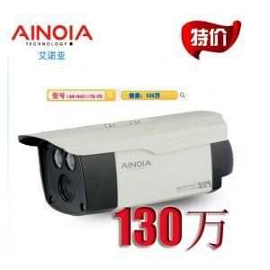 供应百万高清POE摄像机130万像素 阵列灯网络监控摄像头艾诺亚IPC