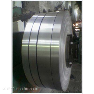佛山供应420J2不锈钢3Cr13卷带 太钢不锈