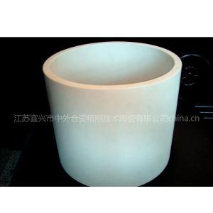 供应大口径陶瓷管.氧化铝陶瓷管
