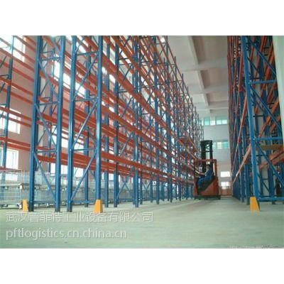 供应G235钢材横梁式货架为你定制