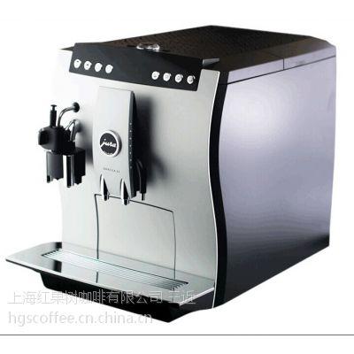 供应JURA/优瑞 Z5 II 全自动咖啡机 意式/商用/家用