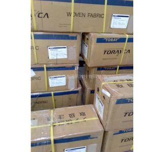 供应日本东丽原装进口碳纤维布300g