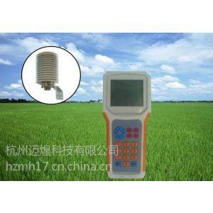 供应大气压力记录仪价格,大气压力记录仪图片,大气压力记录仪厂家