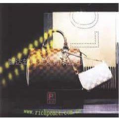 供应箱包手袋出格系统