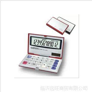 远旺伊达时口袋计算器 RC-200 超薄系列 日韩流行版 计算机