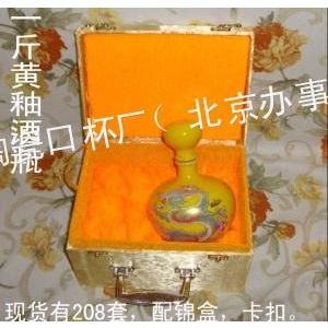 供应北京陶瓷酒瓶厂,北京陶瓷酒瓶批发定做