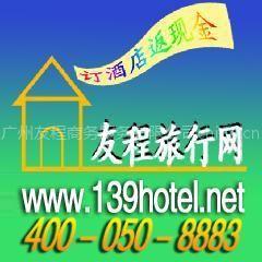 供应广州文星连锁酒店五仙桥店-广州连锁酒店在线预订