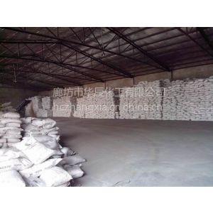 供应99%、96%片碱质量标准/工业级片碱质检/离子膜片碱报价