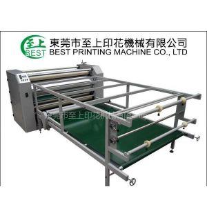 供应滚筒热转移印花机