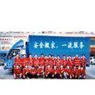 供应宝安福永搬家公司25411097福永搬家/搬公司、钢琴搬运、长途托运、大小型货车搬家
