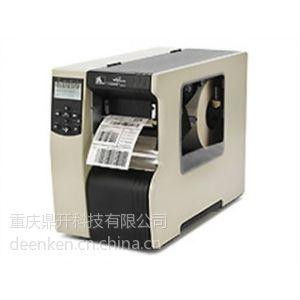 重庆斑马Zebra 110Xi4工业级不干胶标签打印机,RFID标签打印机