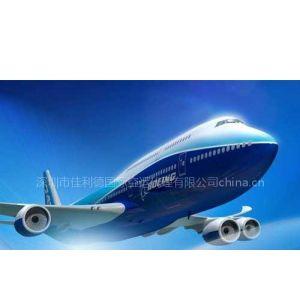 中国国际空运快递出口国家城市及产品目录