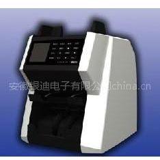 供应提供上海清华同方CS-80CN微型纸币清分机