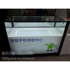 供应南京在哪里订做柜台,展示柜,货架,手机柜台批发,数码展柜。