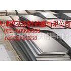 供应不锈钢耐热钢厚板、薄板