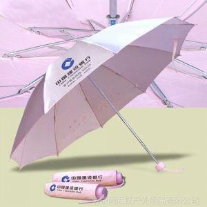 南京天堂伞代理批发价格天堂伞广告雨伞起订量