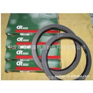供应美国原装CR油封、密封件系列产品