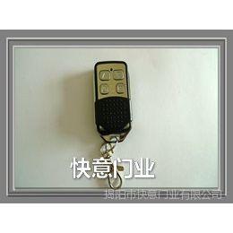 供应卷闸门学习码遥控器9985,发射器遥控器