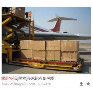 供应提供利比里亚到中国香港包税进口货运代理