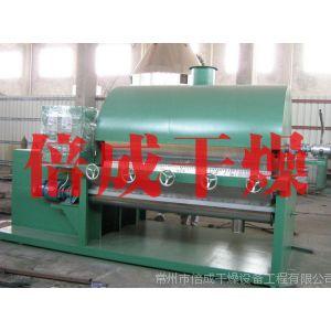 HG-1500滚筒刮板干燥机