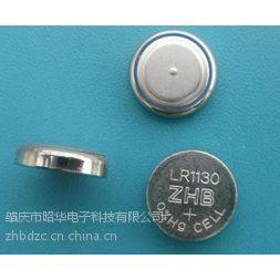 供应LR1130纽扣电池,AG10无汞纽扣电池,无汞碱性纽扣电池,肇庆电池厂