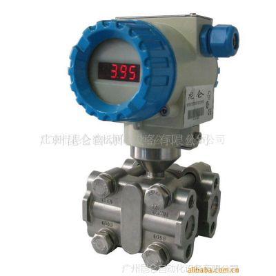 供应昆仑工控JYB-3151 差压变送器 KLGK-3151气体 液体差压传感器