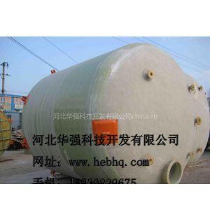 供应玻璃钢盐酸罐 储运设备生产厂家