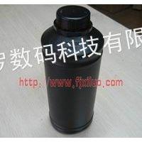 供应批发原装进口SUNJET UV墨水 油墨