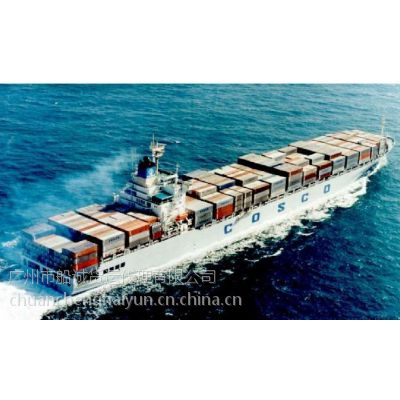 南通启东到广东广州船运集装箱物流行情价格
