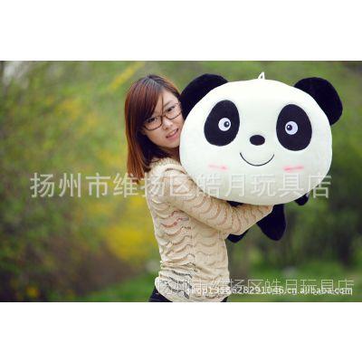 趴趴熊猫公仔熊毛绒玩具大号创意娃娃情人节礼品创意送女友