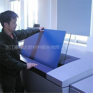 供应Konita阳图热敏CTP版,计算机直接制版,CTP印刷版材