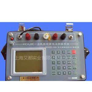供应供应艾都ADZD-6A多功能电法激电探矿仪