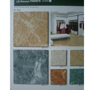 供应杭州片材塑胶地板