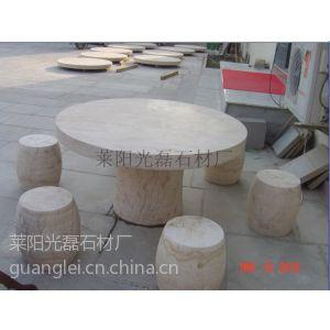 供应石凳 黄木纹砂岩 公园石凳石桌