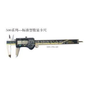 供应代理日本三丰量具 数显卡尺 内径千分尺 外径千分尺
