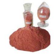 供应雾化铜粉