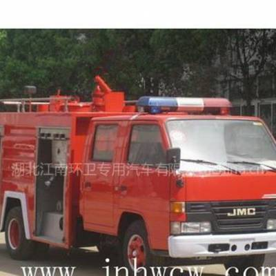 供应江铃消防车|水罐消防车www.jnhwcw.com
