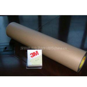 供应供应3M9500PC 双面胶带