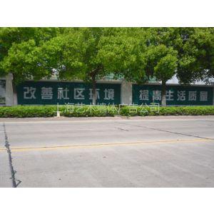 上海艺术墙体广告 围墙画画