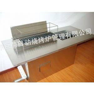 供应、无烟烧烤火锅桌,不锈钢烧烤桌加盟,烧烤店设备