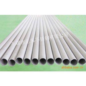 供应超低价出售现货304不锈钢厚壁工业管规格48x4-8